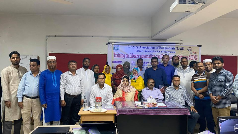 Training on Library Automation & Digitization Software 'SLiMS' held at Sylhet - 13-14 March 2020